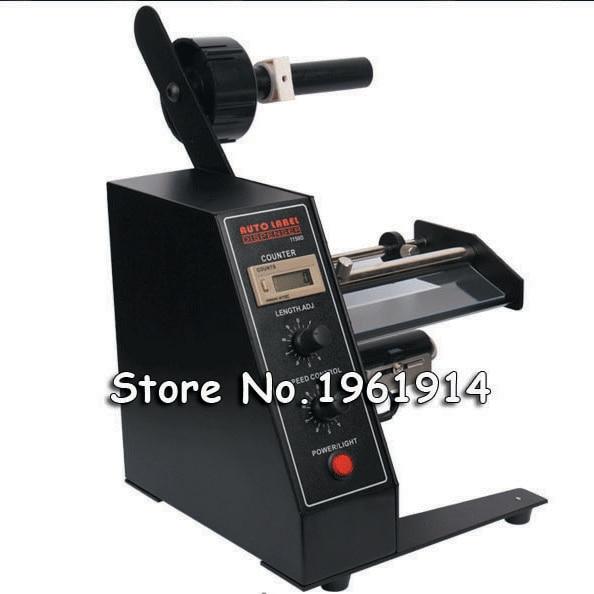 1pc Automatic Label Dispensers Dispenser Machine AL 1150D