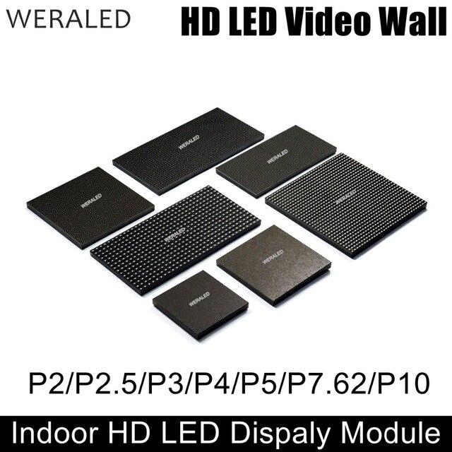 WERALED P2 P2.5 P3 P4 P5 P6 P10 מקורה מלא צבע LED מודול, SMD 3-in-1 LED וידאו קיר תצוגת לוח 1/8 כדי 1/32 סריקה