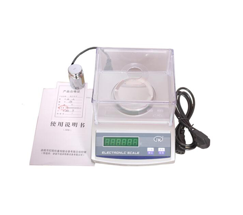 Electronic balance scale Laboratory jewelry precision metal electronic scales 0.001g  100g/200g/300g 500g x 0 01g scale electronic pocket precision balance quality digital scales jewelry gold gram balance weighting scale