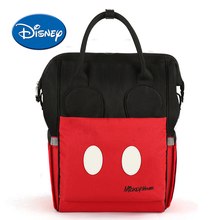 Disney Mommy Diaper Bag Fashion Nappy Backpack Maternity  Large Capacity Toddler Nursing Travel