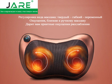 Hot one button multifunctional car neck cervical massage waist back body electric massage pillow cushion with EU adaptor