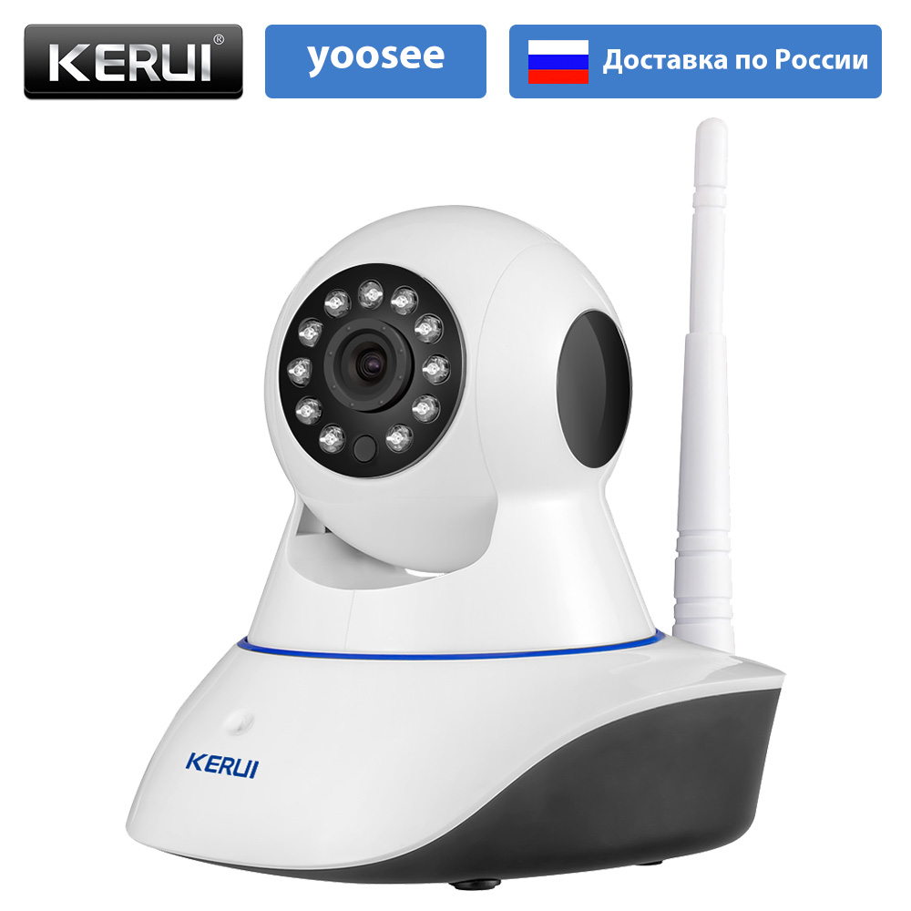 Russia Delivery KERUI Wireless 720P HD WiFi IP camera Webcam Home Security Camera Surveillance Yoosee APP Pan Tilt IR Cut dock connector to usb cable