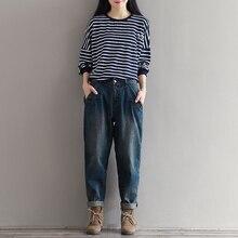 Корейской Моды Плюс Размер Женщин Свободные Джинсовые Брюки Boyfriend Стиль Женщина Старинные Мешковатые Джинсы Темно-Синий XXXL