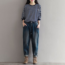 Korean Fashion Plus Size Women Loose Denim Trousers Boyfriend Style Woman Vintage Baggy Jeans Dark Blue XXXL(China)