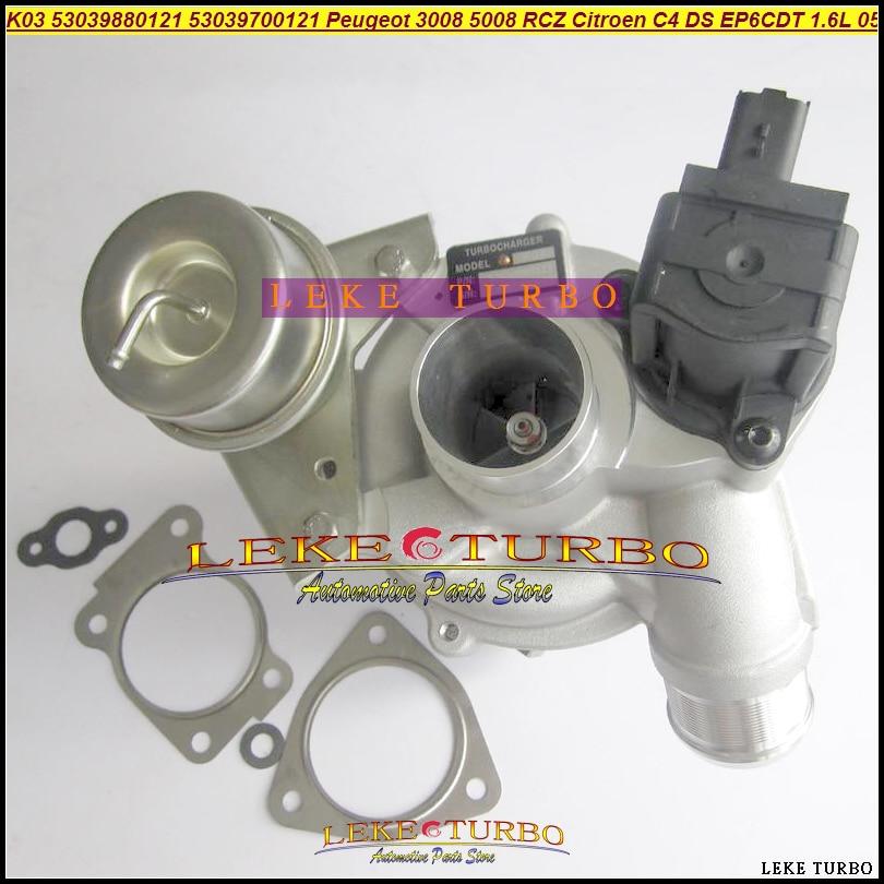 High Flow Air Intake Kit For Peugeot RCZ 1.6T turbo