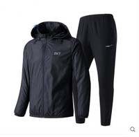 men's sports suit 2018 autumn new sports leisure cardigan sports trousers two sets