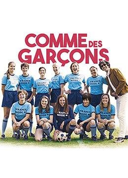 《躁起来吧姑娘们》2017年法国喜剧,运动电影在线观看