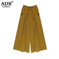 Aodibao 2017 Spring Summer Newest American Apparel Hot Sale Loose Causal Plus Size Wide Leg Pant