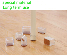 10PCS/Lot Table Foot Chair Cover Protection Pad Wooden Floor Leg Protector Mildew Proof