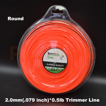 2.0mm 0.08″ X 0.5LB Round Brushcutter Strimmer Trimmer Nylon Line Wire