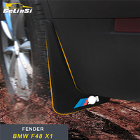 GELINSI fender trim Interior Accessories For BMW E84 F48 X1 2012 2015 2016 2017 2018 Auto Car styling