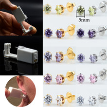 1PC Disposable Sterile Nose lip Ear Piercing Kit Tool Machion Prong Setting Zircon Stud Safety Ear Piercer Cartilage Tragus Kit(China)