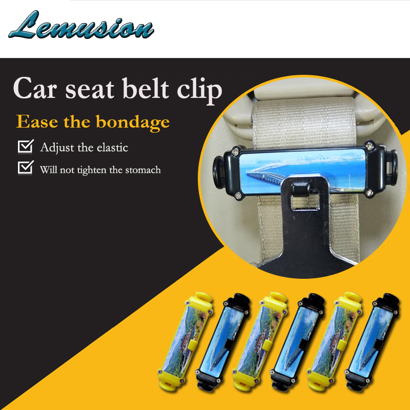 SEAT BELT ALARM BUCKLE KEY SAFETY STOP CLIP CLASP HYUNDAI i30