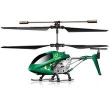 Новый Радиоуправляемый Дрон SYMA S107E вертолет Quadcopter 3.5CH с гироскопом RTF