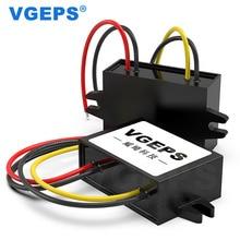 цена на 24V to 12V 1A 2A 3A 4A 5A DC step-down converter, 24V to 12V DC power regulator 24V to 12V step-down power module