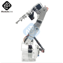 ROT3U 6DOF 알루미늄 로봇 암 Arduino Silver 용 기계식 로봇 클램프 클로