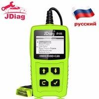 JDiag Original Car Diagnostic Tool OBD2 Automotive Scanner OBD 2 EOBD Scanner Better ELM327 Engine Fault