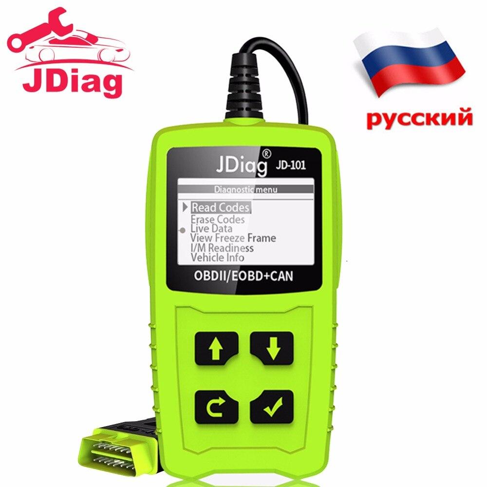 JDiag Universel Voiture De Diagnostic Outil Code Lecteurs Auto Scanner Lumière Check Engine Outil De Diagnostic EOBD Scanner avec Test de La Batterie
