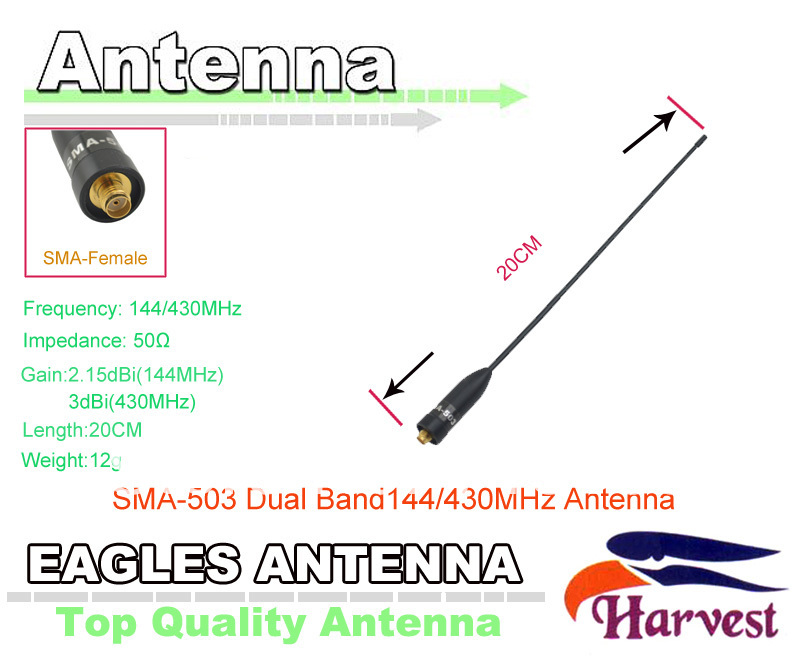 SMA-Female Connector Original Harvest SMA-503 Dual Band 144/430MHz eagles Antenna for Portable Two-way Radio Walkie TalkieSMA-Female Connector Original Harvest SMA-503 Dual Band 144/430MHz eagles Antenna for Portable Two-way Radio Walkie Talkie