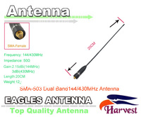 SMA Female Connector Original Harvest SMA 503 Dual Band 144/430MHz eagles Antenna for Portable Two way Radio Walkie Talkie