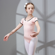 Ballet Leotard Dance for Girls Kids Children Short Sleeves Tulle Gymnastics