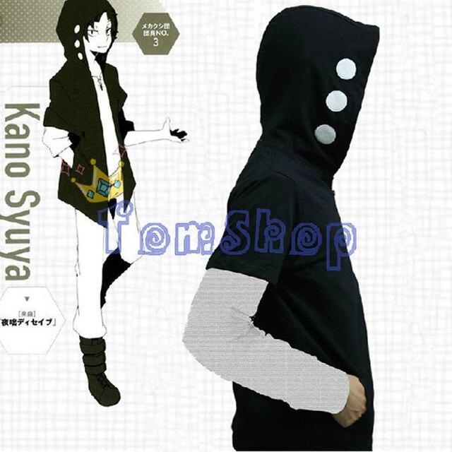 Обувь для косплея; аниме «Kagerou Project (Heat Haze Project) для костюмированного изображения героя Кано из аниме «косплейный костюм с капюшоном, унисекс, куртка с капюшоном на молнии Кофты