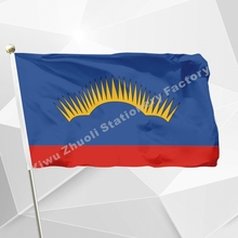 Флаг из России и области, 150X90 см(3X5 футов), 120 г, 100D, полиэстер, двойная строчка, высокое качество