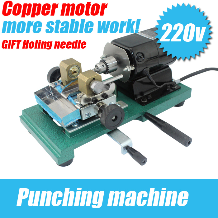 The new improved copper motor pearl beads/beads/jade punching machine Round bead/cylindrical drilling tools goldsmith