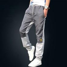 штаны New Fashion Plus Size Men