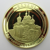 Russian Coins Gold Kazan Annunciation Cathedral Souvenir Metal Craft Coins Travel Gift Dia 40MM