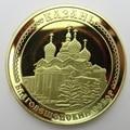 Russian Coins Gold Kazan Annunciation Cathedral Souvenir Metal Craft Coins Travel Gift Dia 40MM