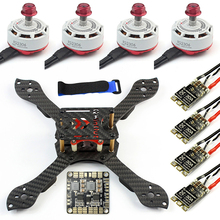 Threel X 3K Removable Frame RS2306 2400KV Motor Brushless 30A ESC with PDB for RC FPV RC Drone Quadcopter DIY Kit