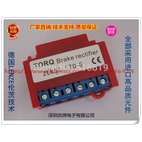 Free Shipping      ZLKS1-170-6, ZLKS-170-6 (7.5KW) Fast Brake Rectifier Device, Brake Rectifier