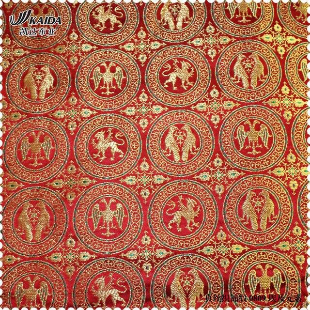 New Silk Brocade Jacquard Silk Cheongsam Beautiful Quilt Fabrics ... : beautiful quilt fabrics - Adamdwight.com