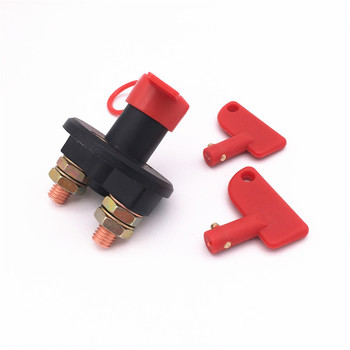 12V/24V Battery Isolator Switch Cut Off Disconnect Terminal for Car Van Truck Boat Automotive-b-battery isolator switch image