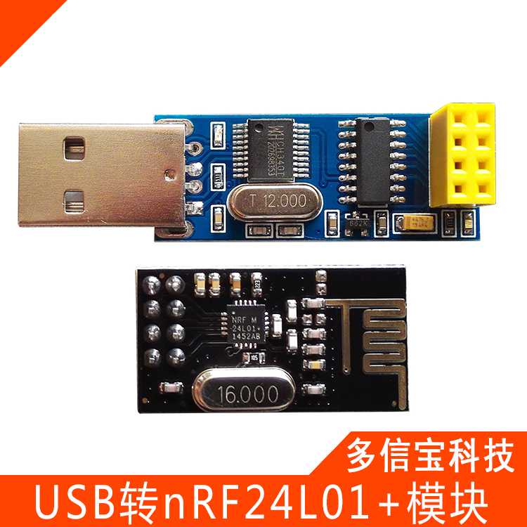 USB wireless serial port module serial port to transfer nRF24L01+ data transmission and control module nRF2401 freeshipping rs232 to zigbee wireless module 1 6km cc2530 chip