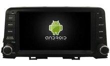 Navirider ocho Core Android 7.1.1 4 GB RAM reproductor de DVD de coche para KIA picanto 2017 multimedia unidad principal radio del coche con GPS ESTÉREO
