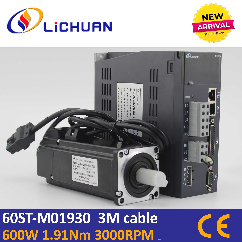 Lichuan 3SET 600w servomoteur avec jeu de pilote A4 60st-01930 + 6 set LCDA257S/LC60H2102 4.5Nm kit de moteur pas à pas en boucle fermée