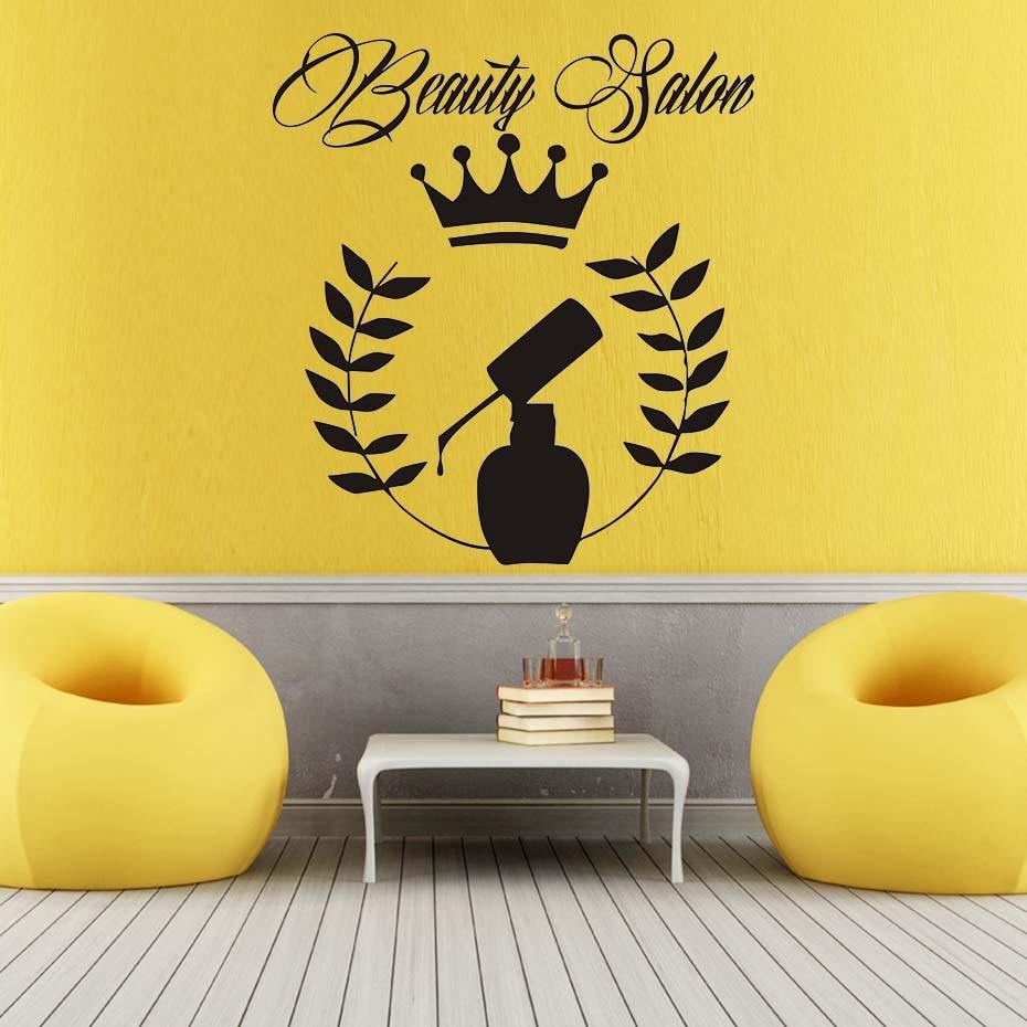 Brand Beauty Salon Crown Nail Polish Wall Sticker Salon Sign Vinyl ...