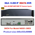 2U CCTV NVR H.265/H.264 36CH 4K/5MP/3MP/2MP/960P/720P 9HDD Interface Support 4Ch Alarm Input 1080P Playback Onvif P2P APP