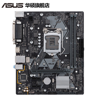 Asus PRIME H310M D computer desktop motherboard game board supports DDR4 memory