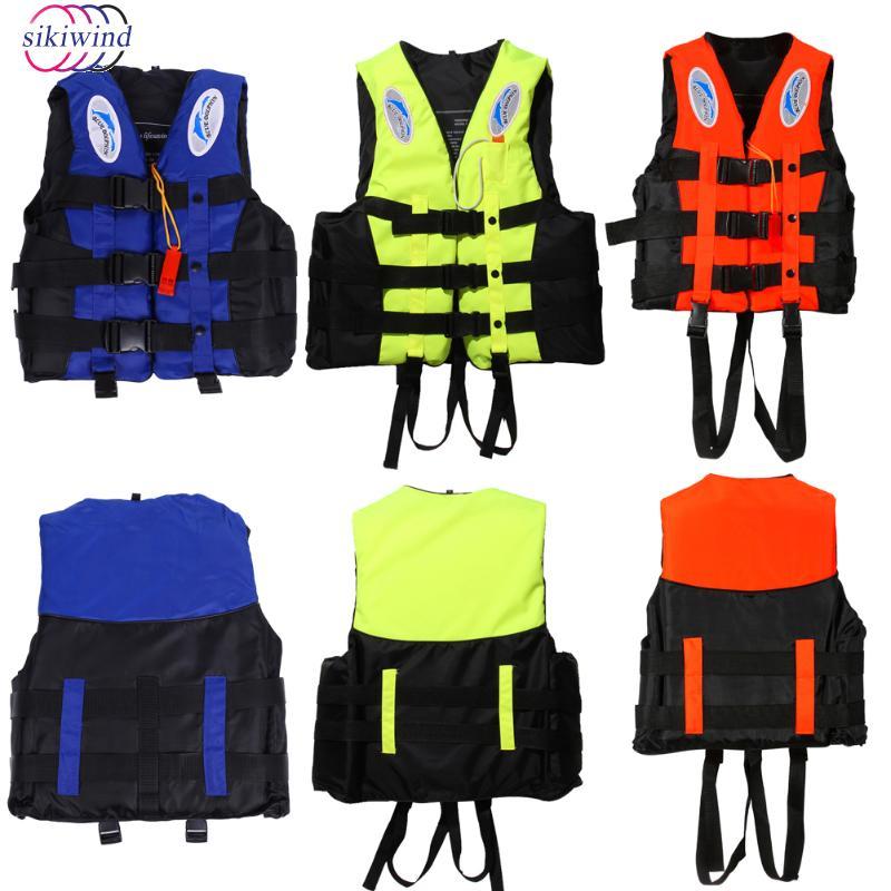 Deportes Acuáticos poliéster adulto salvavidas Universal al aire libre natación náutica Ski Drifting chaleco juego de supervivencia con silbato S-XXXL