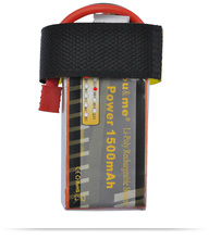 You&me Lipo battery 14.8V 1500MAH 25C 4S Max 50C fast charing RC Lipo battery for rc boat helicopters