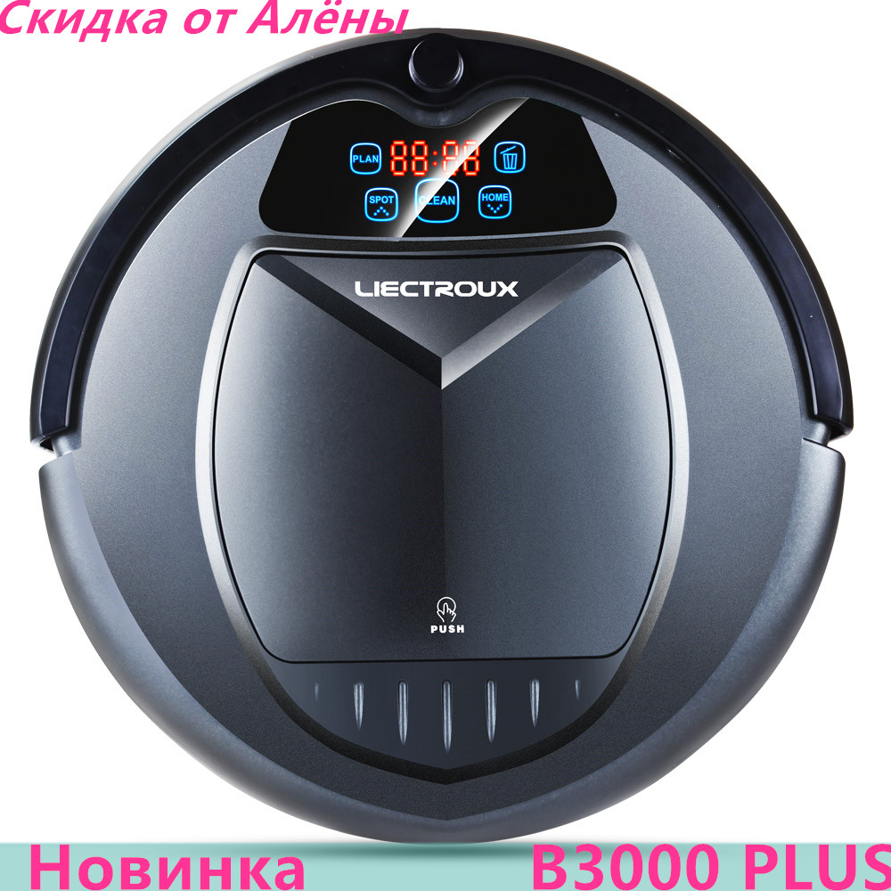 (Nave da usa-Russia) LIECTROUX B3000PLUS Robot Aspirapolvere, Serbatoio di Acqua, Virtuale Bloccante, auto-Ricarica, TouchScreen, withTone, bagnato + a secco