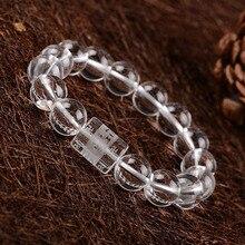 Натуральный белый кристалл браслет бусины мужчины Женщины аксессуары перегружается apotropaic