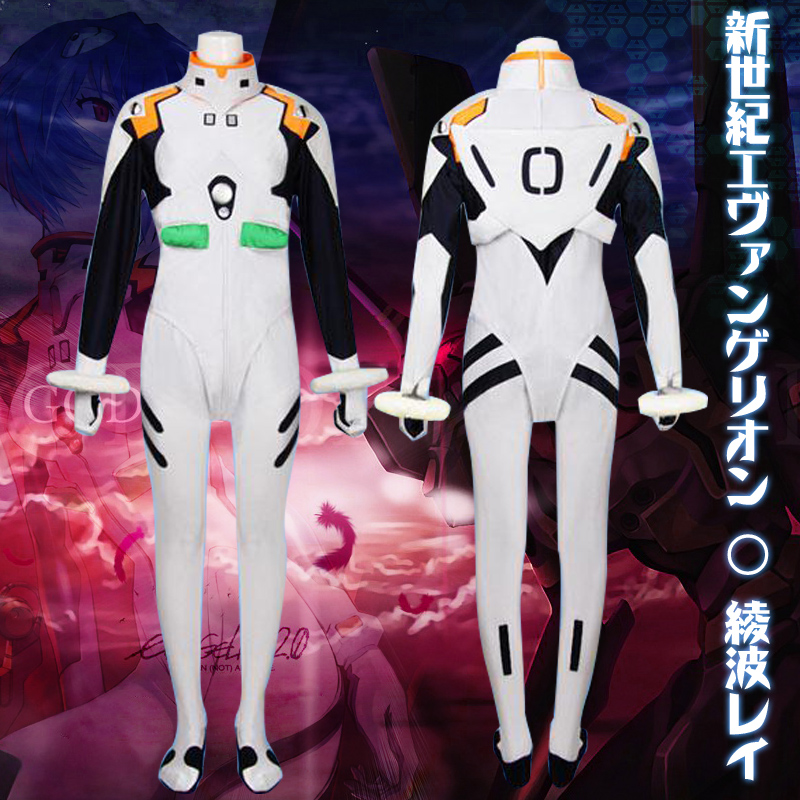 EVA Neon Genesis Evangelion Cosplay Siamese tight Rei Ayanami Cosplay Costumes Suit No Armor - Any Size
