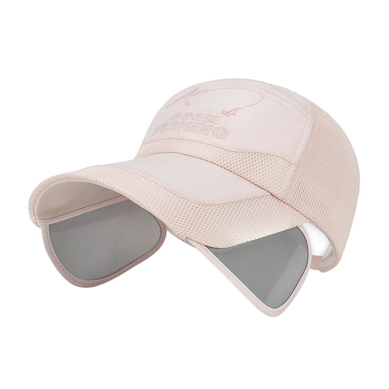 7e787db188a56c Summer Outdoor Running Caps Visor Sunscreen Hat Quick-drying Breathable  Mesh Casual Sports Cap sun