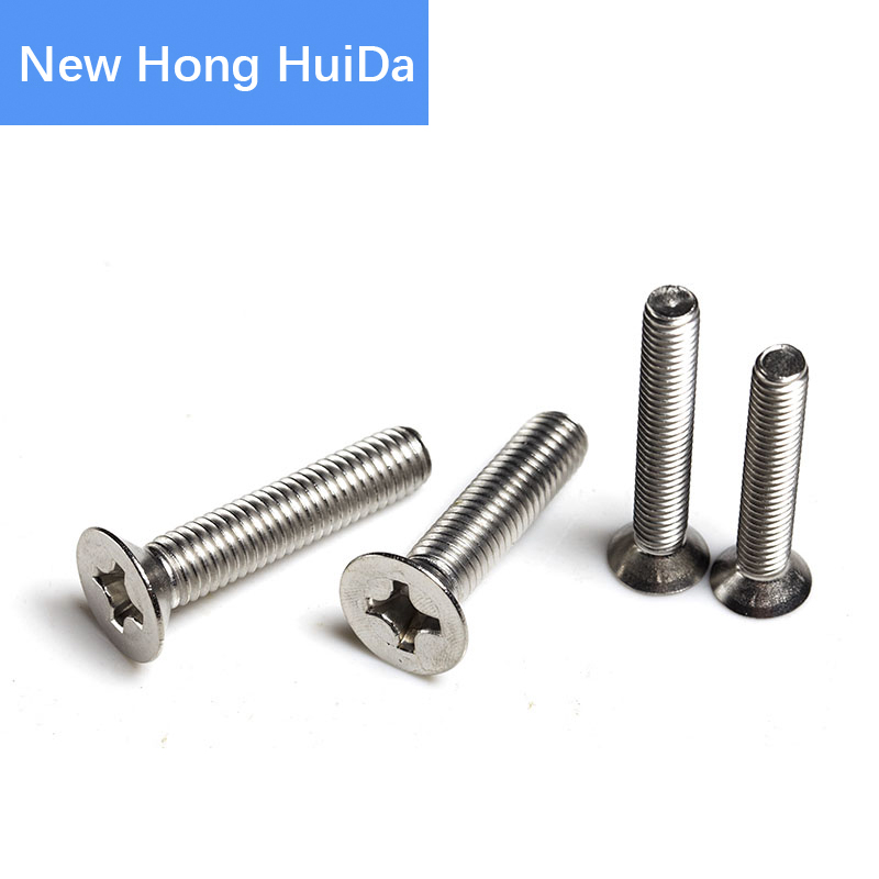 Phillips Flat Head Cross Recessed Small Screw Countersunk Thread Metric Machine Bolt 304 Stainless Steel M1 6 in Screws from Home Improvement