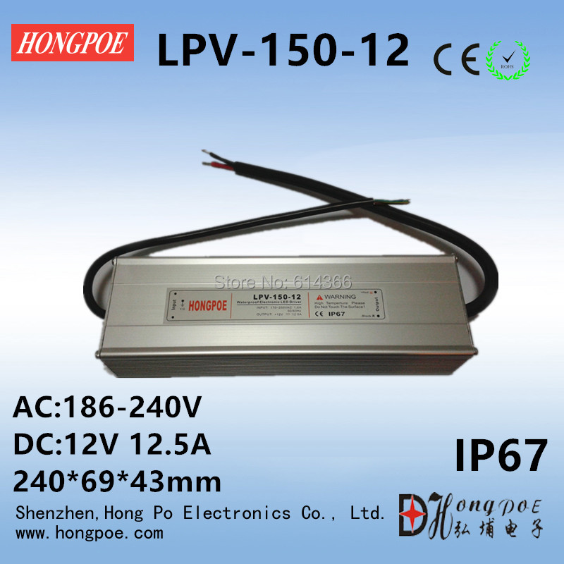 1pcs IP67 AC-DC LED driver 150W 12V power supply 150W 12V 12.5A LED Strip light Outdoor LED power supply LPV-150-12