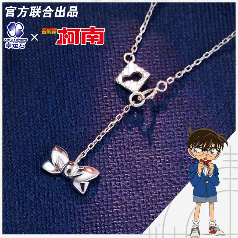 Detective Conan Pendant Silver 925 Sterling Cross Jewelry Necklace Anime Role Shinichi For Children Gift conan kiddo anime jimmy kudo kaitou kiddo hattori heiji detective conan rubber keychain